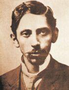 Baldomero Lillo Figueroa: 1867-1923